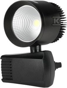 Projektor VT-4540T do szynoprzewodów 40W LED 5000K