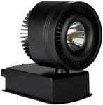 Projektor VT-4535 do szynoprzewodów 33W 1800lm LED 25° 5000K CRI>95 czarny