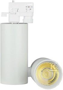 Projektor VT-4635 do szynoprzewodów 30W 2700lm LED 24° 6400K CRI>95 biały