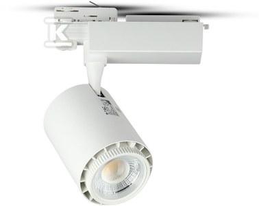 Projektor VT-4745 do szynoprzewodów 35W 3000lm COB LED 20-60° TRIAC DIMM 3000/4000/6000K biały