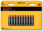 Bateria Alkaliczna KODAK XTRALIFE K3A-10 (LR3)