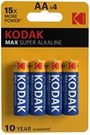 Bateria alkaliczna KODAK MAX KAA-4 (LR6), blister=4 szt