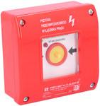 Przeciwpożarowy wyłącznik prądu  PWP1-W01-A-11-2LED7\M