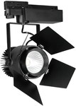 Projektor VT-433 33W LED CHIP SAMSUNG 5000K 2640lm CRI>90 regulowany kąt 24-60° czarny