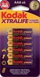 Bateria alkaliczna KODAK XTRALIFE K3A 4+2 (LR3), blister=6 szt