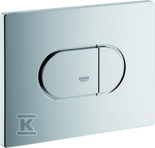 Arena Cosmopolitan, przycisk spłukujący, do uruchomienia 2-pojemnościowego lub Start/Stop