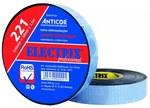 Taśma ELECTRIX samowulkanizujące 221 19 mm 7,5m duża
