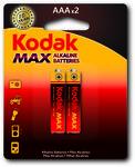 Bateria alkaliczna KODAK MAX K3A-2 (LR3), blister=2 szt