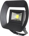 Naświetlacz LED 30W , 100V-240V AC/50Hz-60Hz